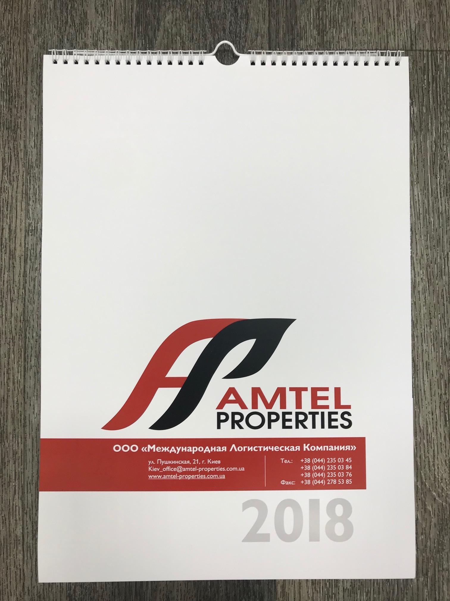 Разработка дизайна и печать календарей, AMTEL PROPERTIES