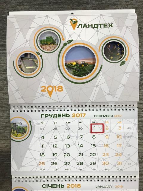 Дизайн и печать календарей и пригласительных