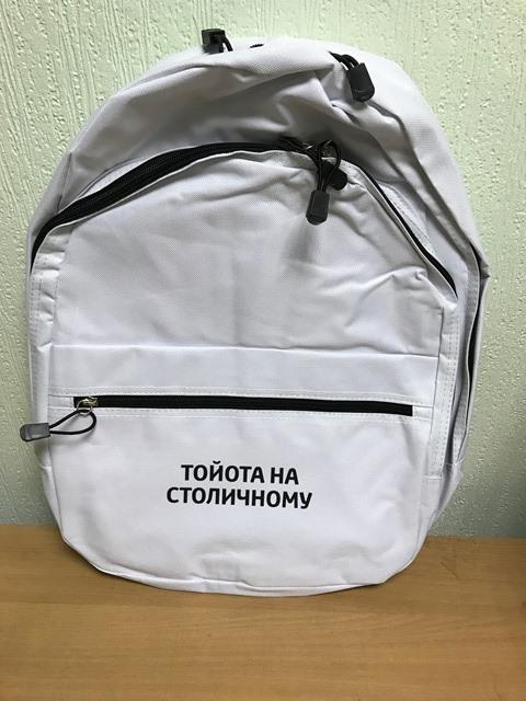 Поставка и нанесение логотипов на сумки и рюкзаки
