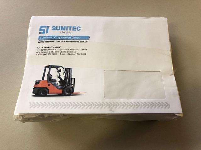 Разработка дизайна и печать конвертов,  ДП ''Сумитек Украина
