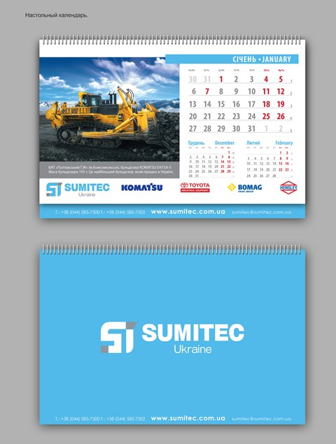 Calendars, Sumitec Ukraine (creative design & printing services)
