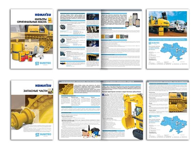 Booklets and Corporate Magazine, Sumitec Ukraine (creative design & printing services)