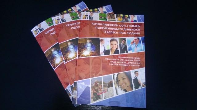Brochure, UN in Ukraine