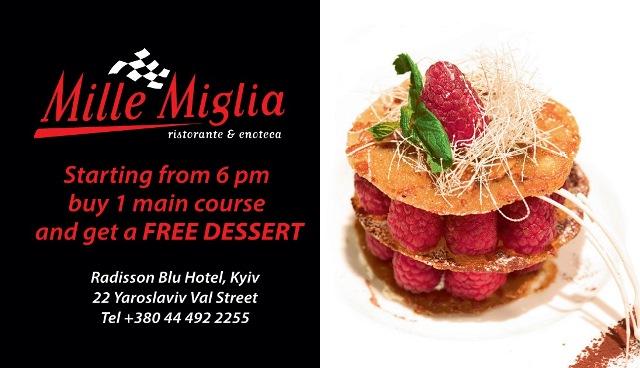 Cards for free dessert, Radisson Blu Hotel (design and printing )