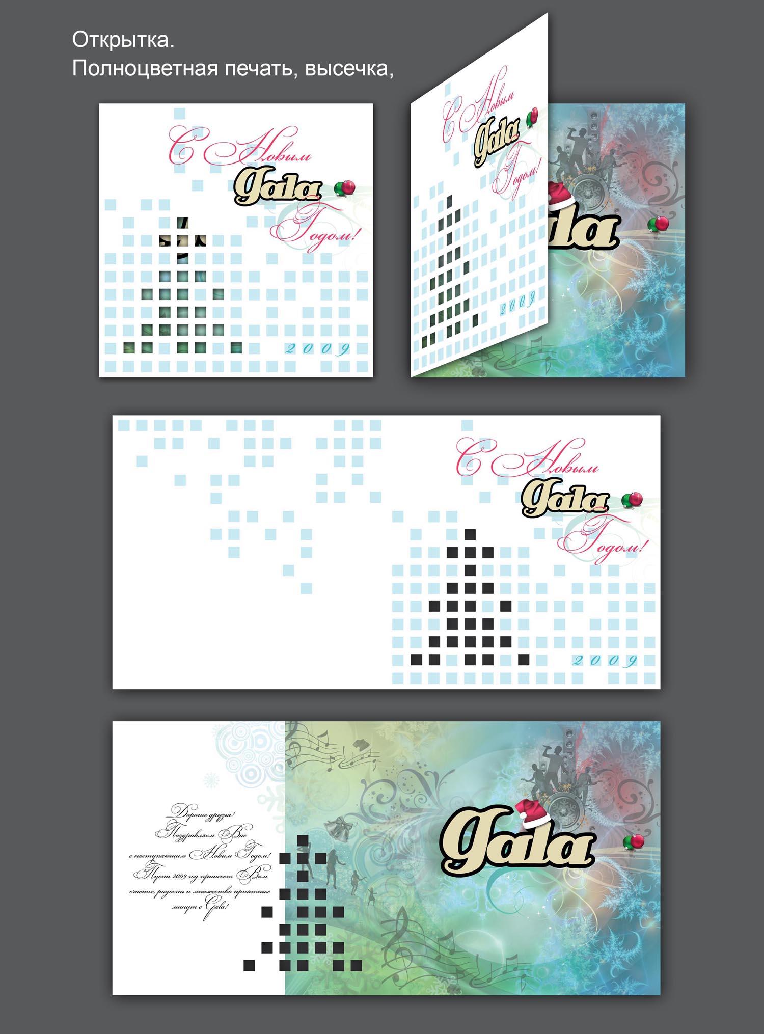 Дизайн новогодних открыток и креативное производственное решение