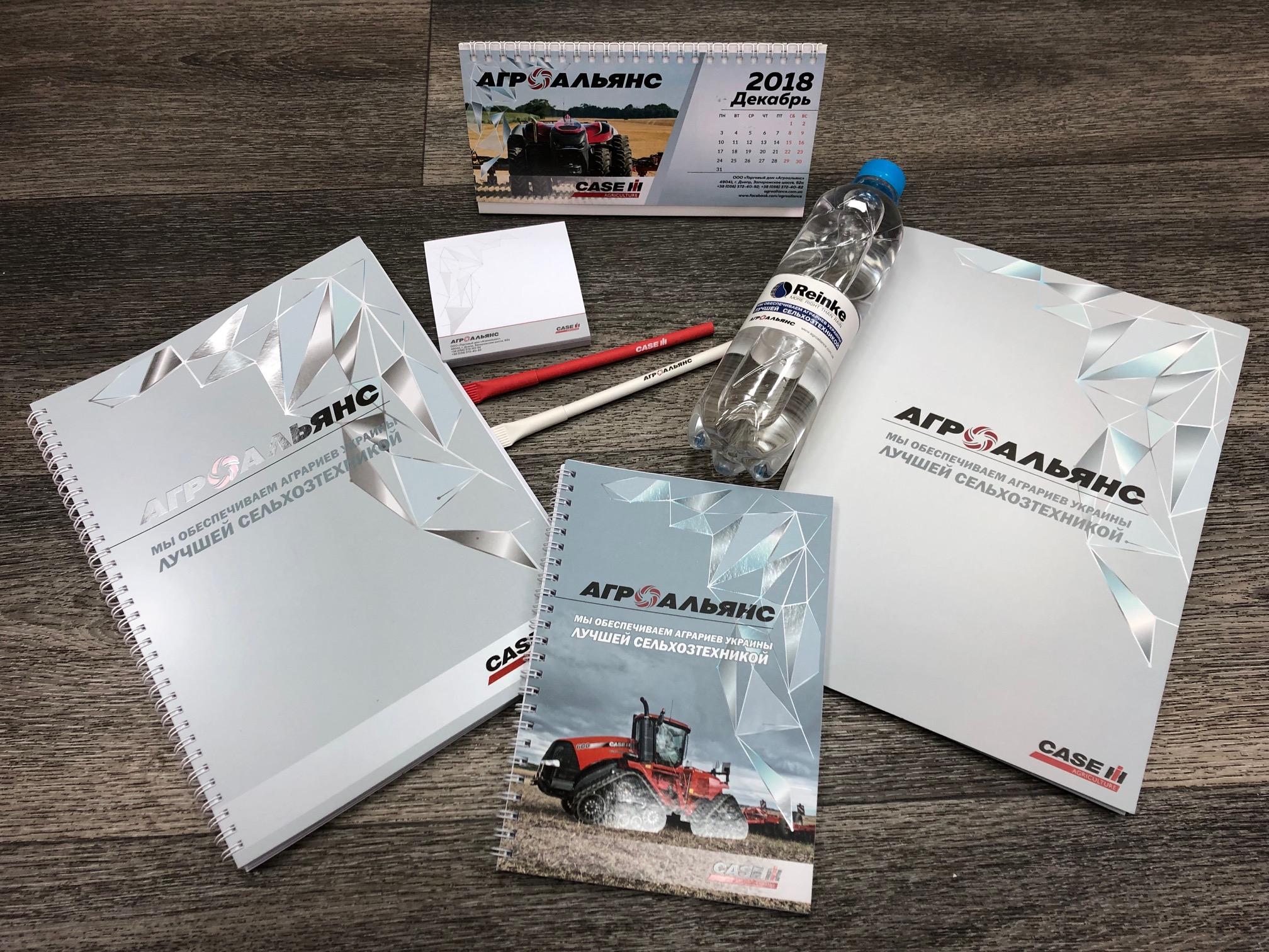 Рекламно-производственный комплекс работ (промо-вода, блокнот, эко ручка, блочки для записей, календарь, папка, чашка, значок, кепка)