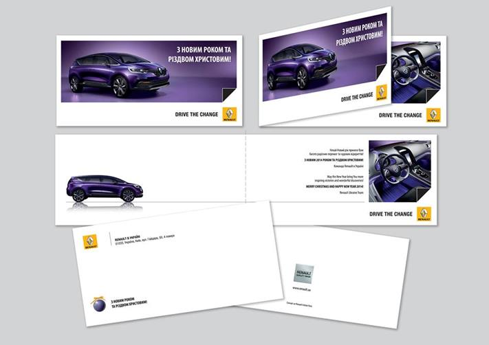 Greeting cards (design & printing services)