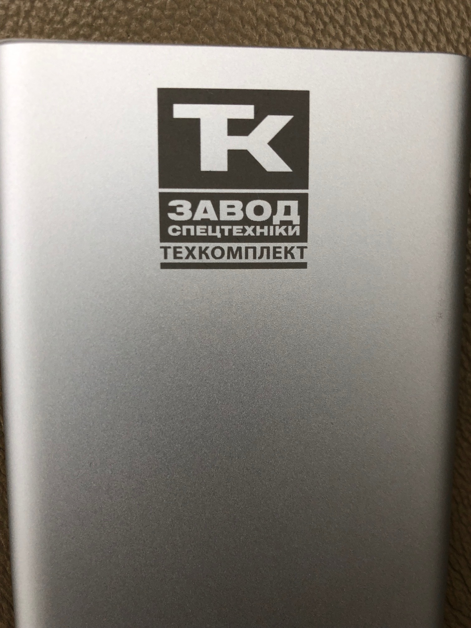 Power banks with LOGO
