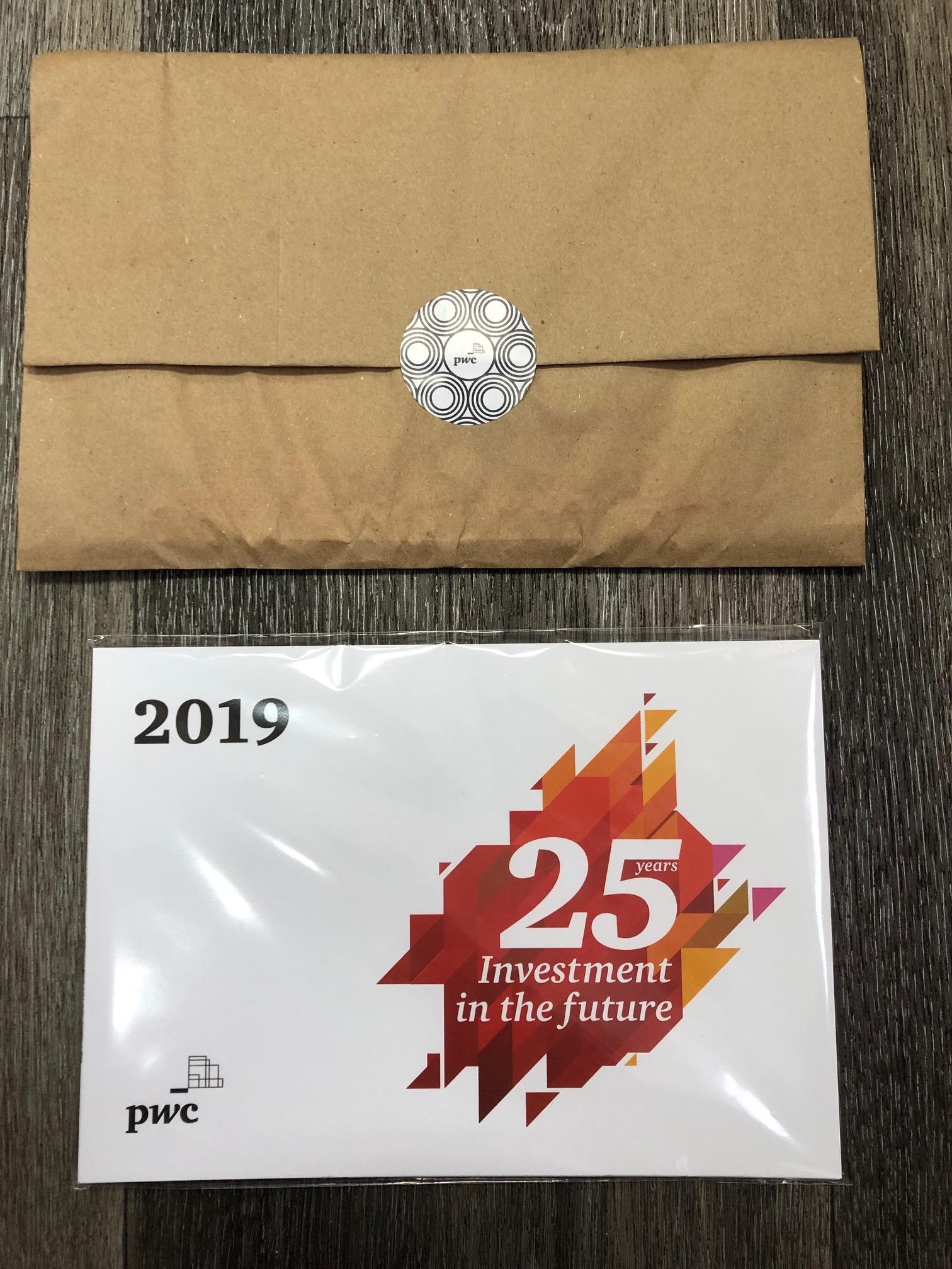 Подарочный календарь-комплект