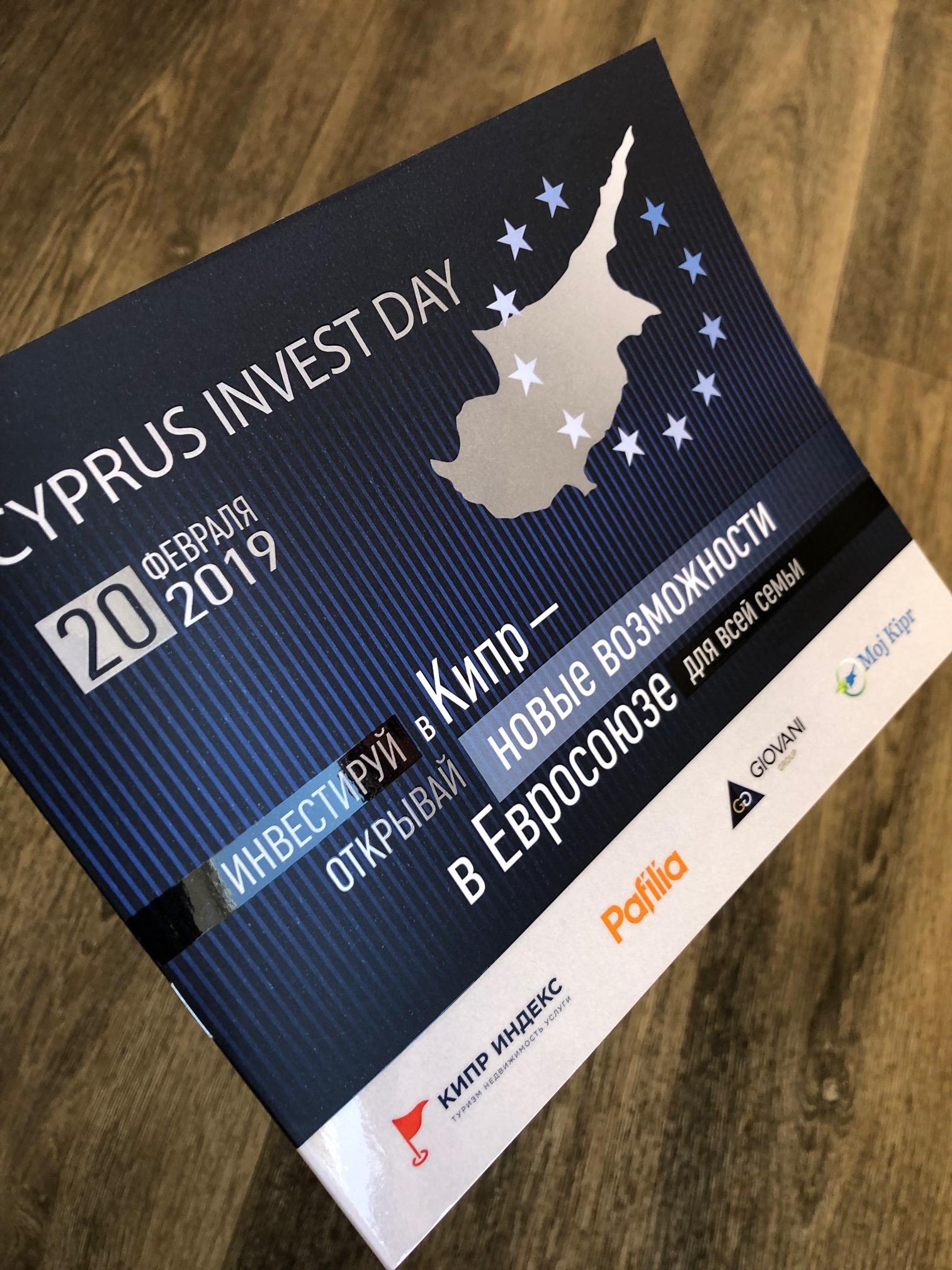 Cyprus Index brochure design