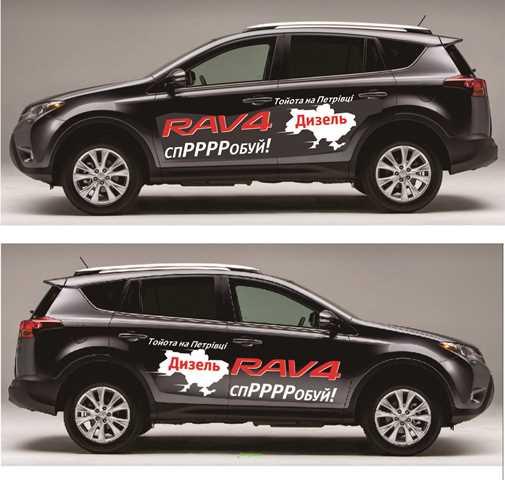 Помощь в подготовке к мероприятию – ''Презентация нового RAV4'' в Тойота Сити Плаза