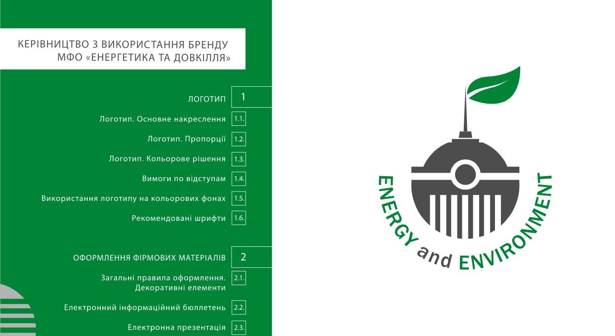 UNDP project brandbook