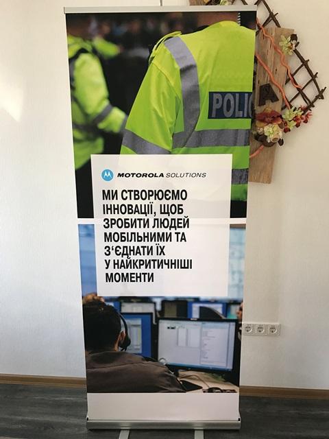 Участие в подготовке мероприятия, Motorola