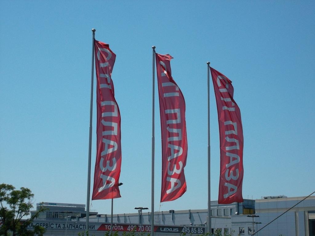 Флаги, ''Тойота Сити Плаза''
